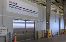 日通、関空内に医薬品専用定温倉庫 航空貨物代理店で日本初