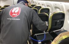 HAC、ATR42の抗菌コーティング完了