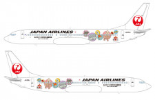 JAL、世界文化遺産記念し特別塗装機 北海道・北東北の縄文遺跡群