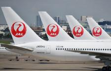 JAL国内線、10月運航率75%に 79路線で追加減便