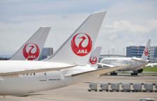 JAL、7月の国内線利用率48.6% 国際線23.4%