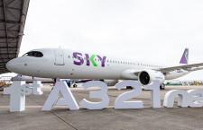 チリLCCスカイ、A321neo国内初導入 LEAPエンジン採用