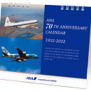 ANA、カレンダー予約受付 22年版は15種類、創立70周年記念も