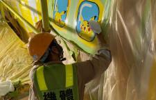 スカイマーク、ピカチュウジェット塗装工程を紹介 Twitterで
