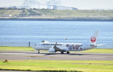 JAL、JOMONジェット就航 縄文遺跡の世界文化遺産登録で