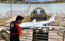 成田の航空科学博物館、館内を抗菌コーティング JGSが受託