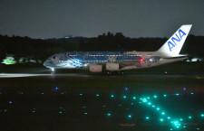 ANA、A380を成田-ホノルル再投入 青い初号機、1年4カ月ぶり定期便