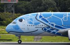 ANAのA380、ホノルルから成田帰着 お盆にあと1往復