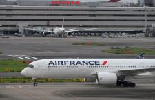 エールフランス、A350が羽田就航