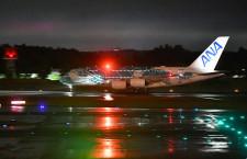 ANAのA380、ホノルルへ2便目出発 深緑の2号機、お盆限定で定期便