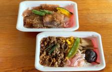[試食記]JALの家庭向け機内食、自宅の電子レンジで調理