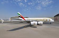 エミレーツ航空、建国50周年デカール機 A380と777に