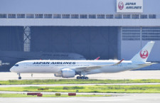JAL A350の10号機やANA A321neo新規登録 国交省の航空機登録21年8月分