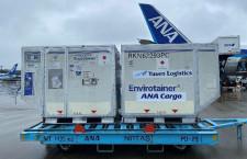 郵船ロジスティクス、アストラゼネカのワクチン輸送 JALやANAと