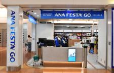 [体験記]羽田空港の無人店舗「ANA FESTA GO」でビーフカレーを買ってみた
