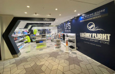 LUXURY FLIGHT、伊丹空港に航空グッズ専門店 関西初出店