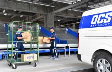 ANA、日本発越境EC輸送参入で日本酒など海外へ OCSが新サービス