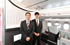 トイレのロック表示もひと工夫 特集・就航2周年を迎えたJAL A350
