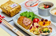 JAL、国内線ファーストクラスで島根県産食材 9月の地域プロモ活動