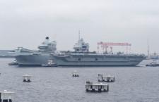 英BAE、クイーン・エリザベス横須賀寄港で技術紹介 F-35着艦模擬訓練も