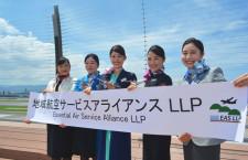 ANA/JALと九州3社、世界遺産など地域の魅力発信