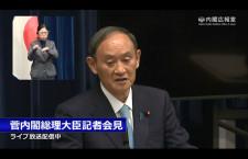 緊急事態宣言、19都道府県で延長