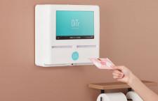 中部空港、生理用品を女性トイレで無料提供 急な困りごと解決
