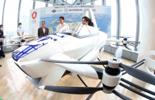 SkyDrive、空飛ぶクルマ実現へ大阪府・大阪市と協定締結