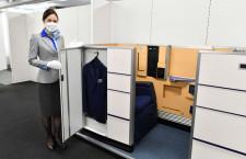 ANAのヤフオク初出品、ファーストクラス席は380万円で落札 羽田-ロンドン運賃超え
