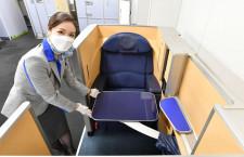 ANA、ヤフオクにファーストクラスのシート出品 21日から入札受付