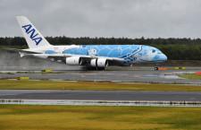 ANA、A380で成田-新千歳チャーター初開催 2年3カ月ぶり飛来