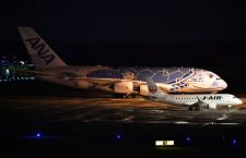 初の新千歳夜間駐機も ANAのA380、発着異なる初チャーター終える