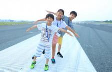 伊丹空港、2回目のランウェイウォーク 10月に地元小中学生招待