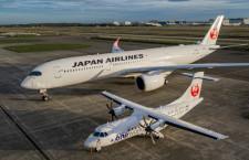 エアバス、JALグループにA350とATR42同時納入 12号機と3号機