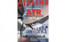 [雑誌]「創立40周年。ターボプロップ機の決定版 ATR」月刊エアライン 21年11月号