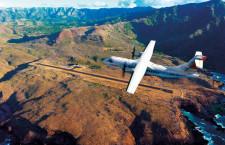 【PR】地域や島を持続可能な方法でつなぐATR機