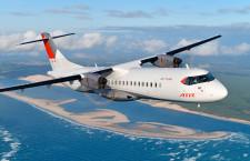 トキエア、ATR72-600を2機リース契約 22年就航目指す