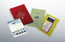 JAL、歴代機材の切手シート DC-4やA350、設立70周年記念