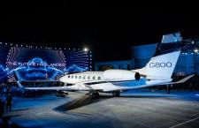 ガルフストリーム、G800開発 超長距離ビジネスジェット