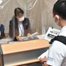ANA、ワクチン検査実証ツアー開始 観光庁の技術検証、沖縄へ2泊3日