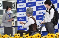 ANA、羽田接客No.1に青木さん 念願のグランプリ獲得、第5回Haneda's Prideコンテスト
