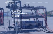 三菱HCキャピタル、水素航空機の米ベンチャーUH2に出資 25年就航視野