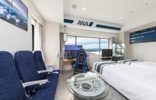 セントレアホテル、最上階にANAコラボルーム テーブルは777ホイール
