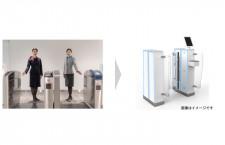 JALとANA、国内線チェックイン機器共通化 23年から共同利用
