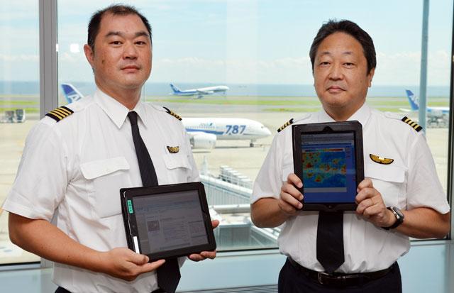 https://www.aviationwire.jp/wp-content/uploads/2012/10/121003_0010_ana_ipad-640.jpg