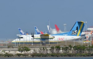周遊チャーターを実施するRAC=13年12月 PHOTO: Tadayuki YOSHIKAWA/Aviation Wire