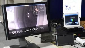 右目の視野右上に映像が表示されるグーグルグラス=5月2日 PHOTO: Tadayuki YOSHIKAWA/Aviation Wire