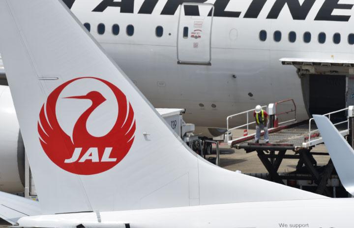 JAL、受託手荷物の当日配送サービス 羽田-高松、三菱地所・CBcloudと実証実験