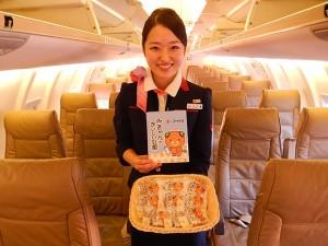 ジェイエアが提供する愛媛の「みきゃんのおいしい乳菓」(同社提供) 提供す...  ジェイエア、松