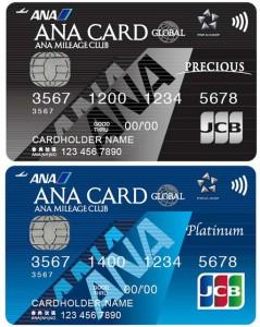 ANA、台湾でJCBカード 来日時利用でマイル付与